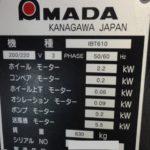 AMADA Deburring Machine IBT-610