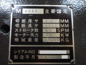 AMADA M-4065