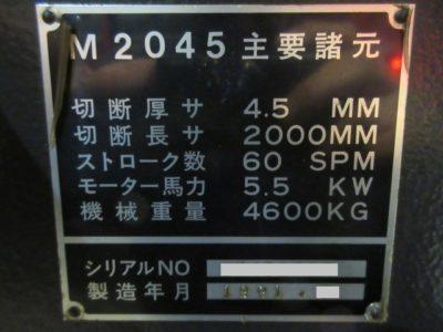 アマダ M-2045