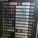 アマダ FBDⅢ-1253NT